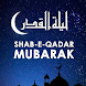Laylat al Qadr Mubarak 2020 - Androidアプリ