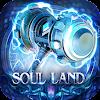 Soul Land: 엘피스 전기