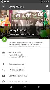 Lucky-Fitness screenshots 5