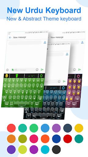Urdu English Keyboard Emoji with Photo Background apktram screenshots 6