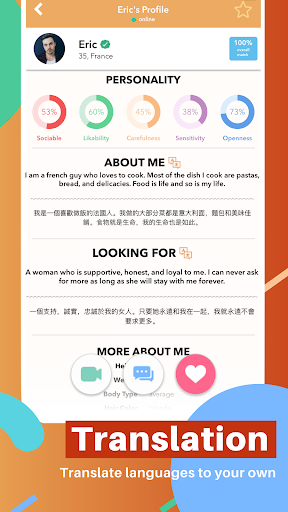 TrulyChinese - Chinese Dating App 5.12.2 Screenshots 7