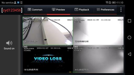 safety vision dx screenshot 2