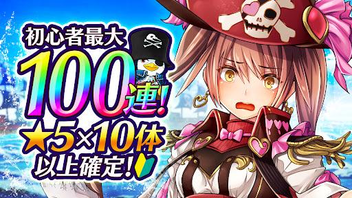 戦の海賊ー海賊船ゲーム×簡単戦略シュミレーションゲームー  screenshots 1