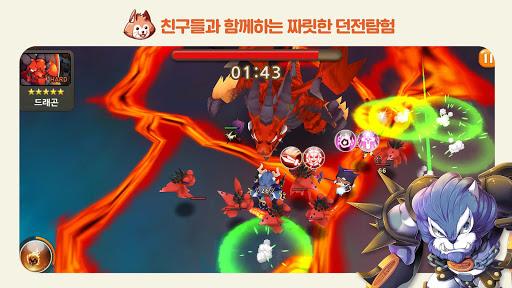 ubc14uc774ud0b9uc544uc77cub79cub4dc android2mod screenshots 9