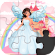プリンセスパズル:女の子のためのゲーム - Androidアプリ