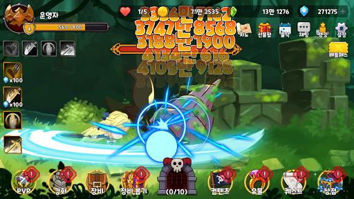 대천사 키우기 screenshot 6