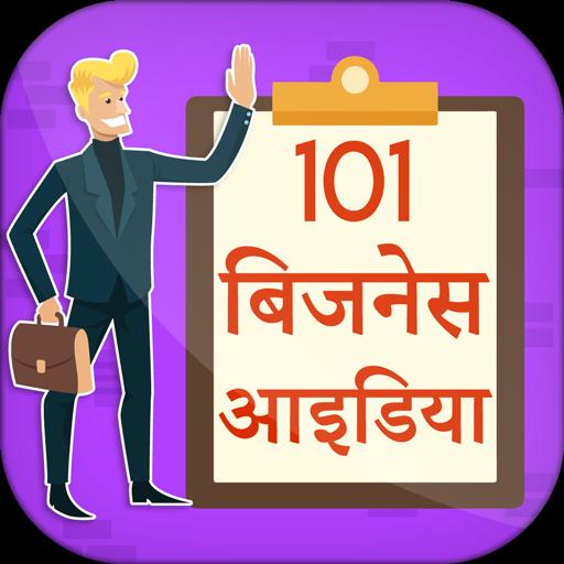 Prekių ženklai Įvadas - Aukso prekybos strategija hindi kalba