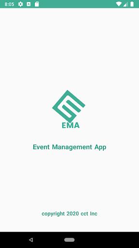EMA Verify 1.3.0 Screenshots 1