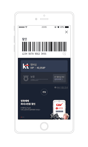 KT uba64ubc84uc2ed  screenshots 4