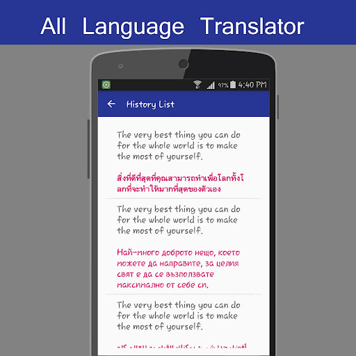 All Language Translator Free 1.92 Screenshots 14