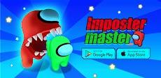 Imposter Master - Kill them allのおすすめ画像1