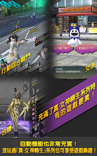 D×2 真・女神轉生 Liberation Mod Apk (Unlimited Mana/God Mode) 2