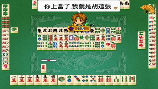 Three Kingdoms Mahjong 16 APK MOD Download 1