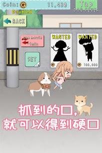 犬耳少女[DogfulHouse] MOD APK 1.0.1 (Unlimited Money) 4