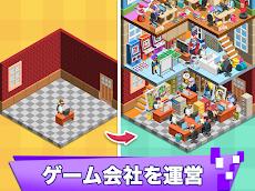 ゲームスタジオを作ろう!のおすすめ画像1