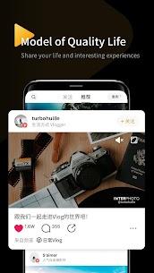 InterPhoto MOD APK 2.3.14 (Premium Unlocked) 4
