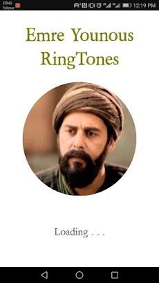 yunus emre ringtone - Rah e Ishaq ringtonesのおすすめ画像4