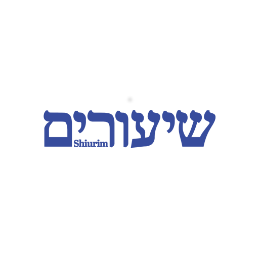 Rabi Sholom Mordechai Schwadron