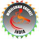 Wheelchair Cricket India para PC Windows