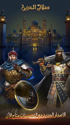 Saladin 2.0.291 screenshots 1