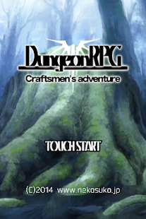 DungeonRPG Craftsmen adventure Screenshot