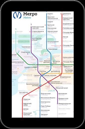 Saint-Petersburg Metro Map  Screenshots 4