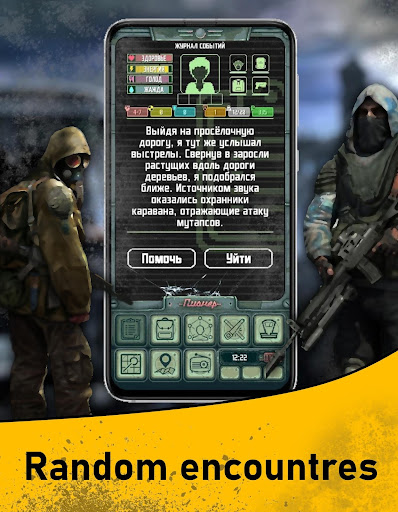 Pocket Survivor 2  screenshots 5