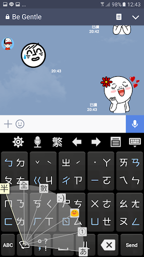 Chaozhuyin 3.3.12 Screenshots 4