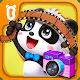 Estúdio fotográfico do Bebê Panda para PC Windows