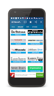 All Newspapers