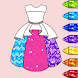 Princess Coloring Book Glitter Games for Girls - Androidアプリ