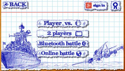 Sea Battle  Screenshots 19