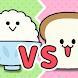 ミニゲーム-朝食対決!ごはんvsパン