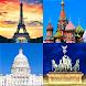 首都 - 世界の独立国と従属地域のすべての首都のクイズとリスト - Androidアプリ