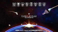 First Strikeのおすすめ画像1