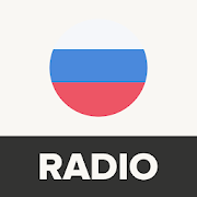 Radio Russia: Free Online Radio, FM Radio