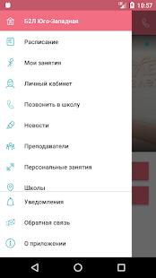 Download Балет с 2 лет For PC Windows and Mac apk screenshot 3