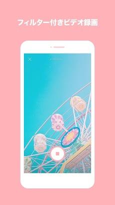 PICTAIL  -  ピンクレディのおすすめ画像3