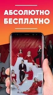 Сериалы HD – смотреть киносериалы онлайн бесплатно 3