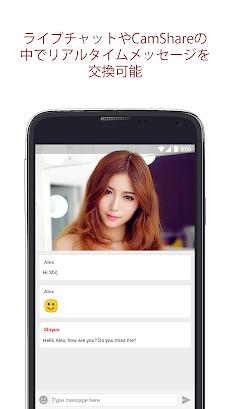 AsianDate: デート & チャットアプリのおすすめ画像4