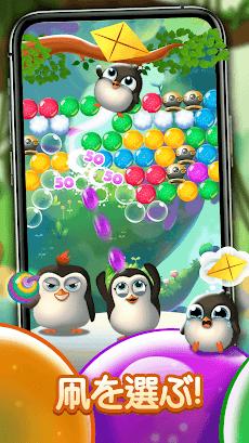 バブルペンギンフレンズのおすすめ画像1