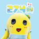 ふなっしーオフィシャル動画サイト「274ch.」