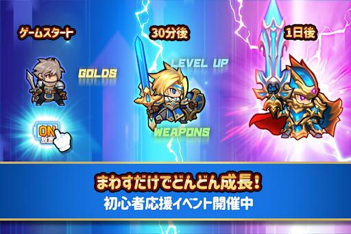 ちびっこヒーローズ - 放置系RPG 1.9.3 screenshots 2