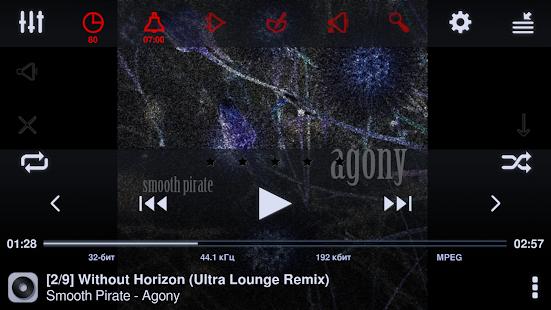 Скриншот №1 к Neutron Music Player
