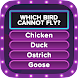 TRIVIA STAR - Free Trivia Games Offline App - Androidアプリ
