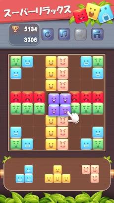 ブロックパズル:人気のパズルゲーム-テトリス-簡単なゲームのおすすめ画像2