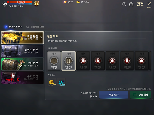 ub85cud55cM screenshots 16