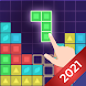 ブロックパズル、テトリス、block puzzle - 楽しんで頭の体操をするゲーム - Androidアプリ