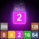 マージブロック:2048パズルゲーム - Androidアプリ