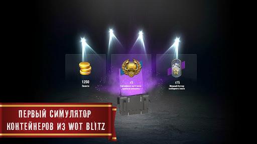 Blitz Cases (Симулятор открытия кейсов WoT Blitz)